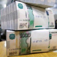 Прогнозы курса рубля: безоблачное будущее на ближайшую перспективу