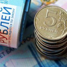 Аналитики ведущих банков РФ разошлись в оценке перспектив рубля