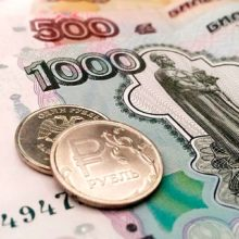 Прогнозы курса рубля на 2020 год от западных и российских экспертов