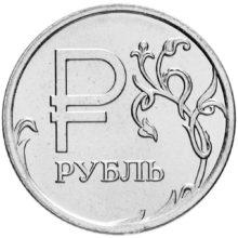 Курс рубля будет зависеть от состава нового Правительства РФ и деталей американо-китайской торговой сделки
