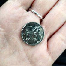 Эксперты не видят угроз для рубля в ближайшие месяцы