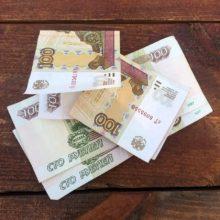 Эксперты верят в устойчивость курса рубля
