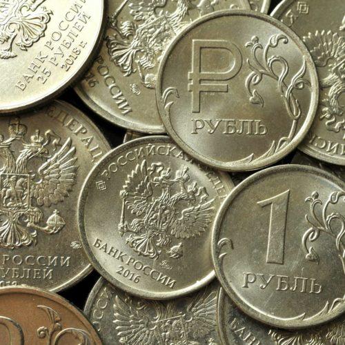 Рубль.