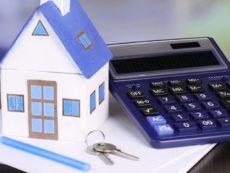 Как быстрее рассчитаться с ипотекой? Советы экспертов