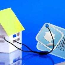Как купить квартиру, изъятую банком у должника по ипотеке
