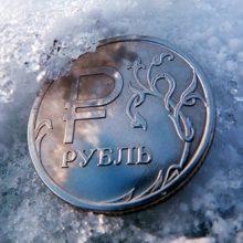 Каким будет курс рубля в феврале: основные факторы влияния