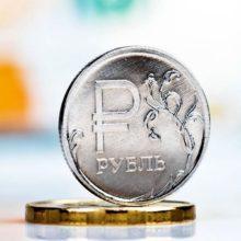 Значимых угроз для рубля в I квартале нет?