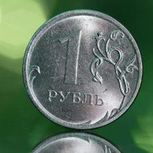 Рубль удержал позиции, несмотря на обвал нефтяных цен