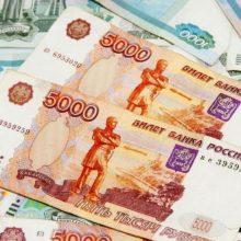Свежие новости о коронавирусе поддержали рубль