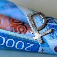 Курс рубля на этой неделе определят новости из Китая