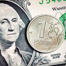Рубль сохраняет шансы на укрепление к доллару по итогам недели