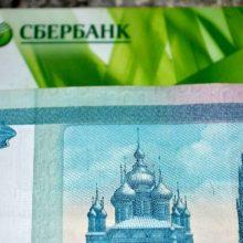 Продажа акций Сбербанка пошла на пользу рублю
