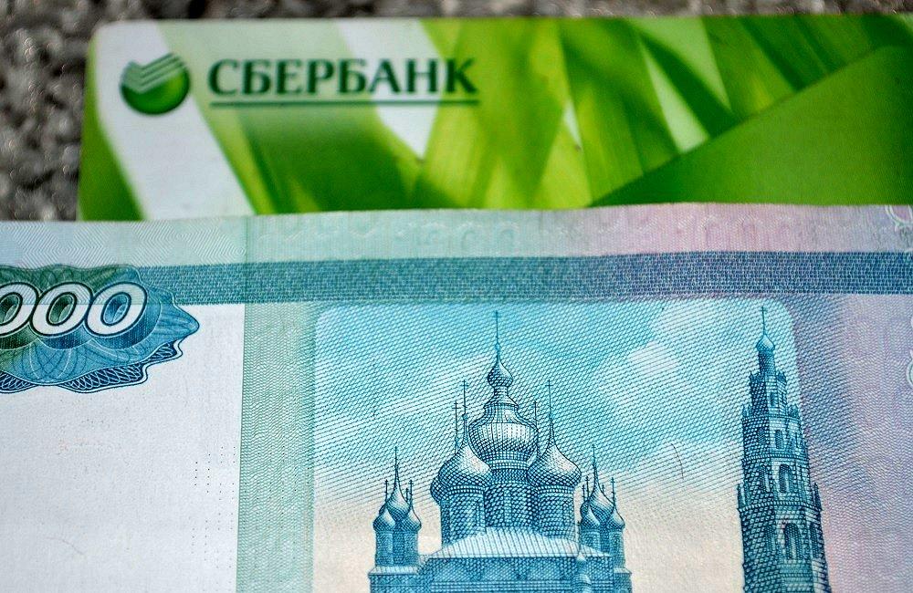 Сбербанк и рубль