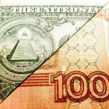Мнения экспертов относительно краткосрочных перспектив рубля