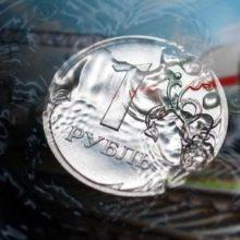 Рубль упал, но не так сильно, как ожидали пессимисты