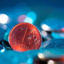 Рубль удерживает устоявшийся диапазон в паре с долларом