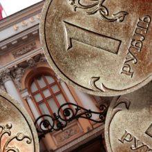 Эксперты увидели на торгах «руку Центробанка»
