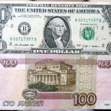 Прогнозы пессимистов о «долларе по 100 рублей» далеки от реальности?
