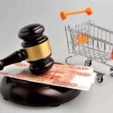 Как отсудить 93 тысячи рублей за некачественный товар