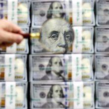 Прогнозы курса доллара на 20-24 апреля 2020