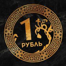 Эксперты заявляют о рисках девальвации рубля, как минимум, на 30%
