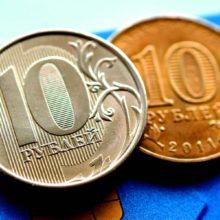 Оптимизм на внешних рынках продолжает оказывать поддержку рублю
