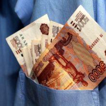 Прогнозы по кратко- и среднесрочным перспективам курса рубля