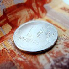 Разногласия в ОПЕК+ замедляют укрепление рубля
