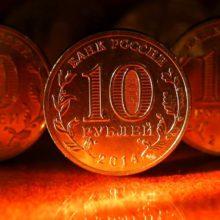 Рубль дорожает девятую сессию подряд