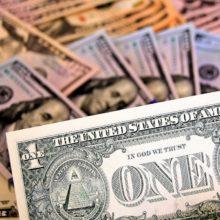 Курс доллара: прогнозы на неделю (18 — 24 мая 2020)