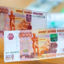 Рубль подешевел на фоне неспособности нефтяных цен преодолеть 30-долларовую отметку