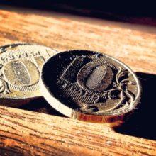 Рублю пророчат стабильность на краткосрочном горизонте и рост в более отдаленной перспективе