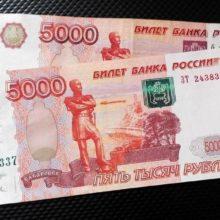 Какие факторы мешают дальнейшему росту рубля