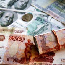 Рубль обновил локальные максимумы в парах с долларом и евро