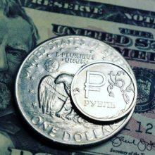 Эксперты допускают укрепление российской валюты до 70 рублей за доллар
