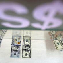 Эксперты заговорили о долларе по ₽60