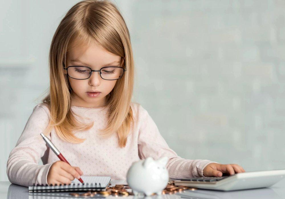 Финансово грамотный ребенок