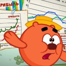 Как дать детям первые представления о финансах и совместить приятное с полезным?