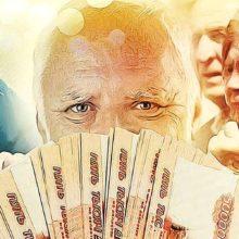 Кому на Руси жить хорошо: счастливые обладатели самых больших пенсий в РФ