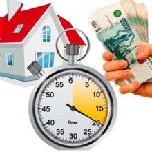 Срочный выкуп жилья и трейд-ин на рынке недвижимости: как это работает и сколько стоит