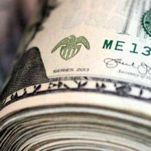 Прогноз курса доллара на август 2021 года